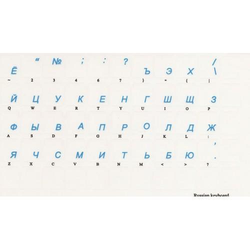 Cyrillic and Russian keyboard stickers