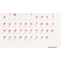 Cyrillic and Russian keyboard stickers